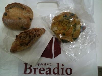 Breadio.JPG