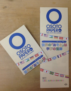 osotopaper2015spring