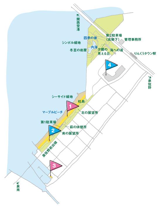 りんくう公園の地図