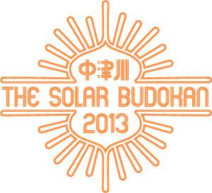 nakatsugawa_solar_budokan_logo_