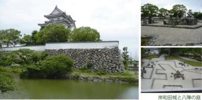 岸和田城.jpg