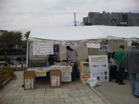 堺祭4.JPG