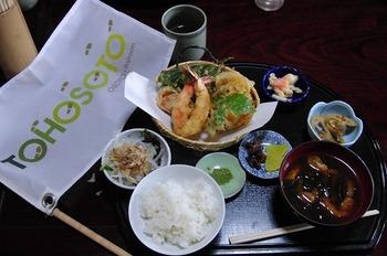 s-TOHOSOTOikoma (5).jpg