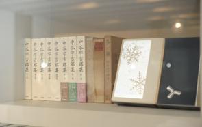 雪の科学館